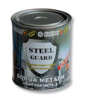 Грунд-боя за метали STEEL GUARD