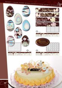 Шоколадови декорации за торти