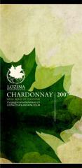 Вино 2007 CHARDONNAY