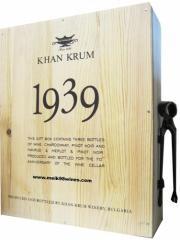 Вино Хан Крум 1939