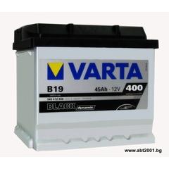 Акумулатор Varta 45 Ah, 12 V, Black
