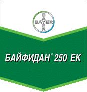 Фунгицид Байфидан® 250 ЕК