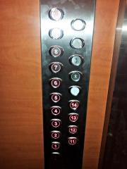 Бутониера за асансьор