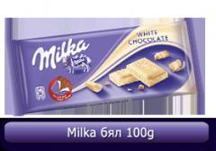 Бял шоколад 100 гр. Milka