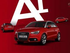 Автомобил Audi A1