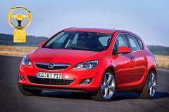 Автомобил Opel New Astra