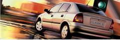 Автомобил Opel Astra Classic II