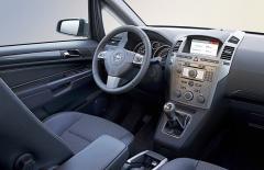 Автомобил Opel Zafira