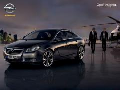 Автомобил Opel Insignia