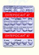 Preparations cardiological, various C01E X