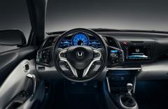 Автомобил Honda CR-Z