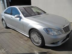Автомобил Mercedes - Benz S500, 4+1 места