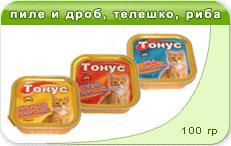 Котешки пастет Тонус