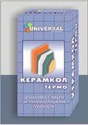 Шпакловка за термоизолационни плоскости