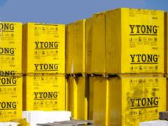 Газобетонни блокчета за зидария с марката YTONG