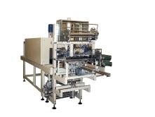Автоматична фолираща машина FM 700