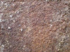 Скално облицовачни материали Гнайс