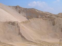 Каменно брашно