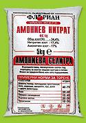 Амониева селитра Флориян 5 кг