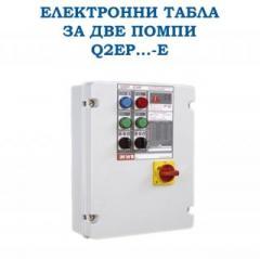 Електронни табла за две помпи Q2EP...-Е