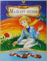 Бонбони Малкият принц