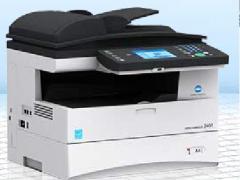 Цифрова копирна машина Konica Minolta bizhub 240f