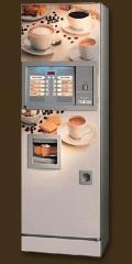 Кафе автомат Zanussi Venezia New