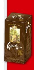 Кафе-дози Saquella Pod Giava Gugu