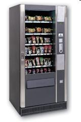 Кафе автомат Bianchi Vega 850