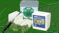 Бяло саламурено сирене от краве мляко