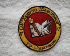 Емблеми на училища