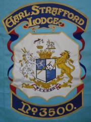 Знамена и емблеми на училища