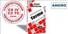 Лепило за топлоизолация - Termo