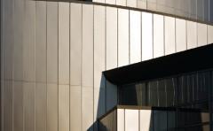Алуминиеви композитни панели