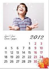 Календари за стена А4