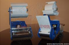 Dispensers of stationery sticky tape