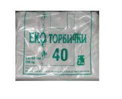 Еко торбички - биоразградими 40