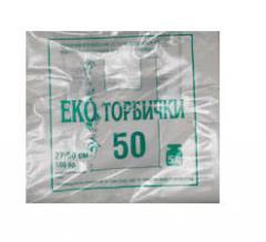 Еко торбички - биоразградими 50