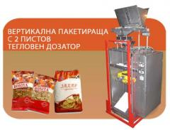 Installations for packing various production in a