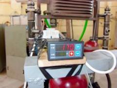 Високотемпературната хидрозащита