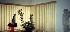 Вертикални щори 127 мм - текстил