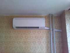 Климатик  DAIKIN FTXS25G/RXS25G