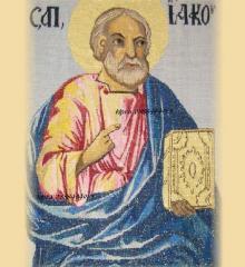 Гоблен Икона на Свети Яков