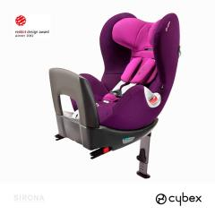 Стол за кола Cybex Sirona