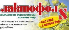 Тор листен Лактофол Рапица