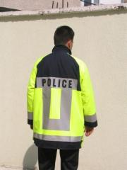 Униформа полицейска