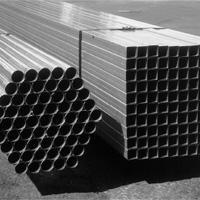 Конструкционни тръби