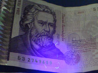 Ultra-violet detectors for documents, bank notes