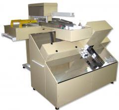 Автоматична линия за рязане и пакетиране на хляб