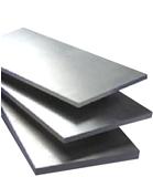 Алуминий с квадратно сечение